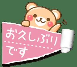 Honorific bear sticker #1722145