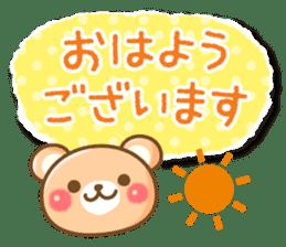 Honorific bear sticker #1722146