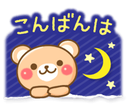 Honorific bear sticker #1722148