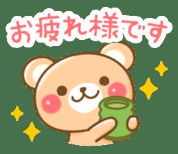 Honorific bear sticker #1722149