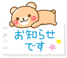 Honorific bear sticker #1722150