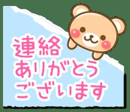 Honorific bear sticker #1722151