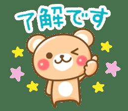 Honorific bear sticker #1722152