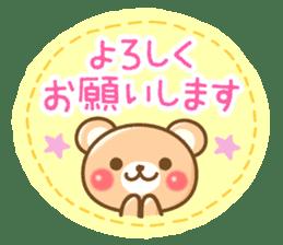 Honorific bear sticker #1722153