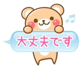 Honorific bear sticker #1722154