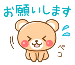 Honorific bear sticker #1722155