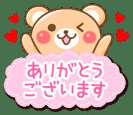 Honorific bear sticker #1722157
