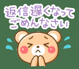 Honorific bear sticker #1722158