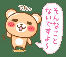 Honorific bear sticker #1722159