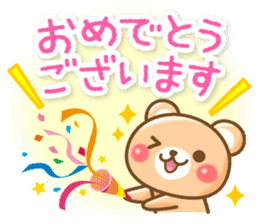 Honorific bear sticker #1722160