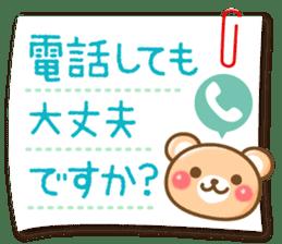 Honorific bear sticker #1722161