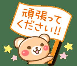 Honorific bear sticker #1722163