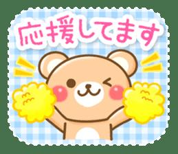 Honorific bear sticker #1722164