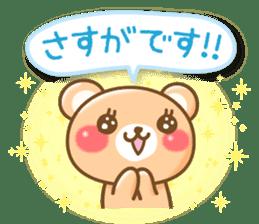 Honorific bear sticker #1722165