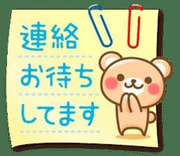 Honorific bear sticker #1722167