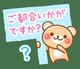 Honorific bear sticker #1722169