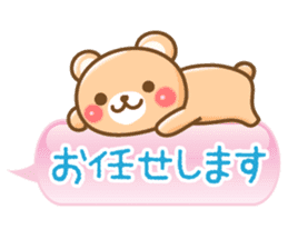 Honorific bear sticker #1722170