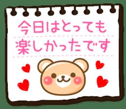 Honorific bear sticker #1722172
