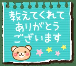 Honorific bear sticker #1722174