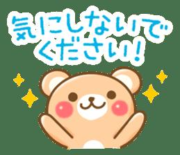 Honorific bear sticker #1722176