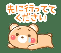 Honorific bear sticker #1722178