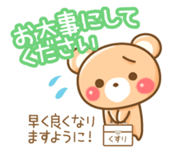 Honorific bear sticker #1722181