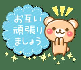Honorific bear sticker #1722182