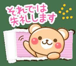 Honorific bear sticker #1722183