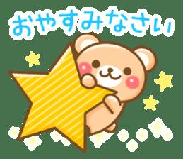 Honorific bear sticker #1722184