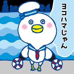 Yokohama-JAN