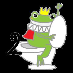 flog prince2