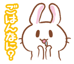 Three talking pretty rabbits sticker #1729932