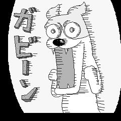 Dog of a strange face
