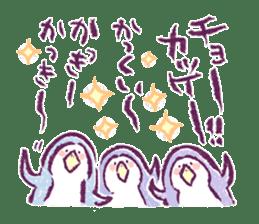Clique Penguin 2 sticker #1733265