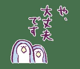 Clique Penguin 2 sticker #1733270