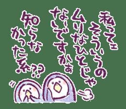 Clique Penguin 2 sticker #1733274