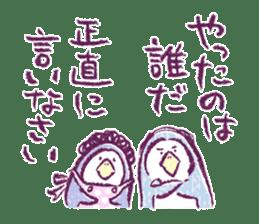 Clique Penguin 2 sticker #1733277