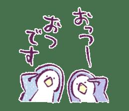 Clique Penguin 2 sticker #1733282
