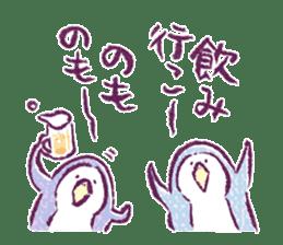 Clique Penguin 2 sticker #1733284