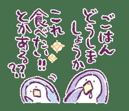 Clique Penguin 2 sticker #1733289