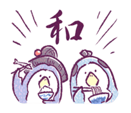 Clique Penguin 2 sticker #1733293