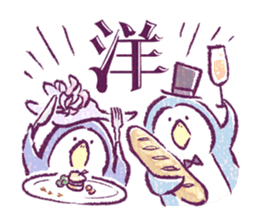 Clique Penguin 2 sticker #1733294