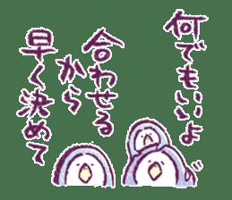 Clique Penguin 2 sticker #1733296