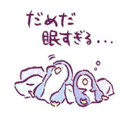 Clique Penguin 2 sticker #1733300