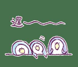 Clique Penguin 2 sticker #1733302