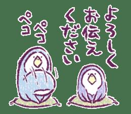 Clique Penguin 2 sticker #1733304