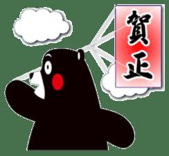 KUMAMON sticker(IVENT version) sticker #1735746