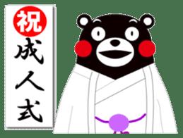 KUMAMON sticker(IVENT version) sticker #1735747