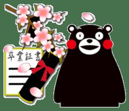 KUMAMON sticker(IVENT version) sticker #1735752