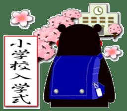 KUMAMON sticker(IVENT version) sticker #1735753